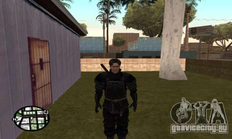 Dark Knight Skin Pack для GTA San Andreas