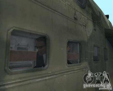 Ми-24П для GTA San Andreas вид сбоку