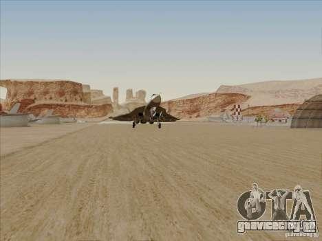 T-50 Pak Fa для GTA San Andreas вид сверху