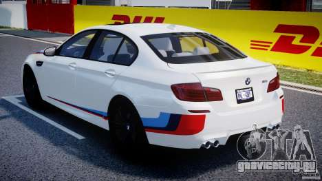 BMW M5 F10 2012 M Stripes для GTA 4 вид сверху