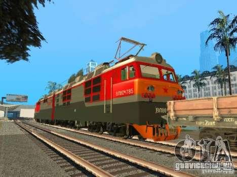 ВЛ80м - 1785 РЖД для GTA San Andreas вид сзади слева