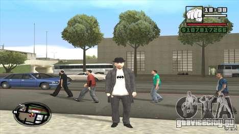 Серийный убийца для GTA San Andreas второй скриншот