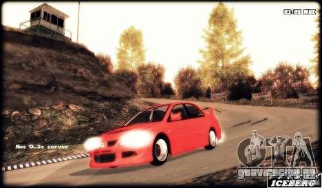 Ebisu West для GTA San Andreas