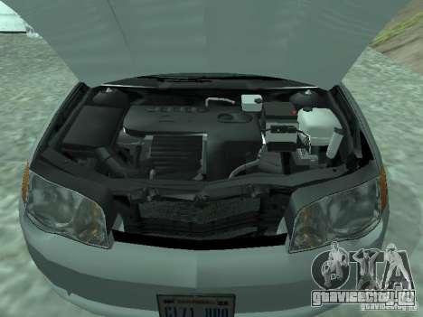 Saturn Ion Quad Coupe 2004 для GTA San Andreas вид справа