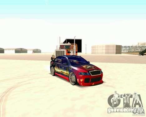 Skoda Octavia III Tuning для GTA San Andreas