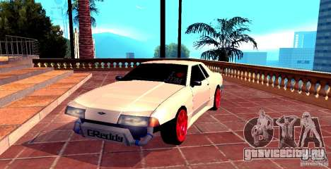 Elegy Drift Masters v0.2 для GTA San Andreas