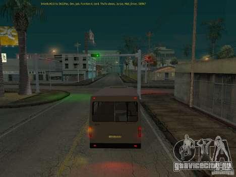 Богдан A091 IVLM для GTA San Andreas вид изнутри