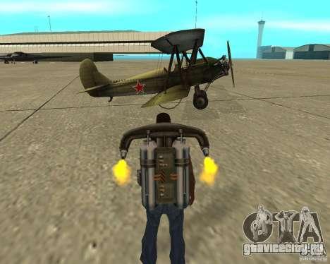 ПО-2 для GTA San Andreas вид сзади