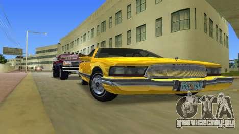 Buick Roadmaster 1994 для GTA Vice City вид слева