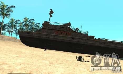 Катер для GTA San Andreas вид слева