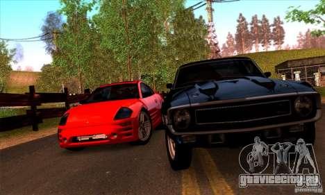 SA gline v4.0 Screen Edition для GTA San Andreas шестой скриншот