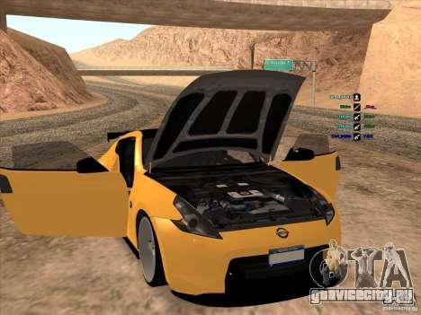Nissan 370Z для GTA San Andreas вид изнутри