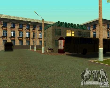 Автопарк в Арзамасе для GTA San Andreas третий скриншот
