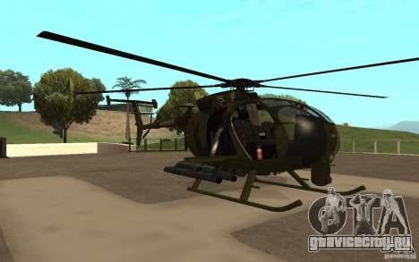 AH 6 для GTA San Andreas вид слева
