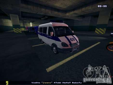 ГАЗель 2705 Полиция для GTA San Andreas