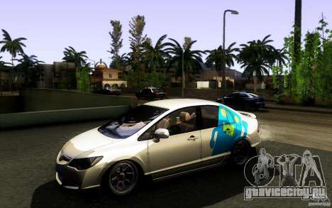 Honda Civic FD BlueKun для GTA San Andreas вид сбоку