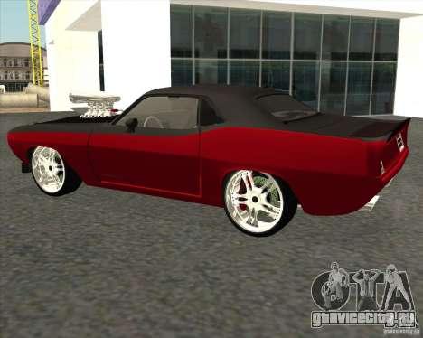 Plymouth Hemi Cuda 440 для GTA San Andreas вид слева