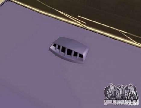 Wild Upgraded Your Cars (v1.0.0) для GTA San Andreas двенадцатый скриншот