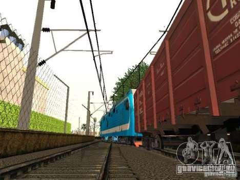 Animtrain для GTA San Andreas пятый скриншот