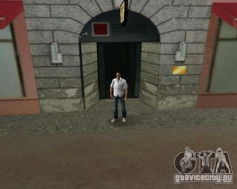 Белая рубашка для GTA Vice City четвёртый скриншот