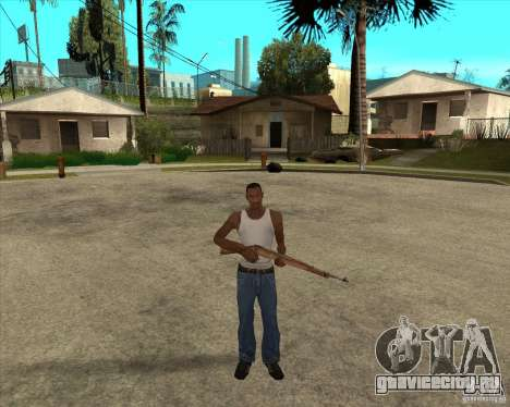 Оружие из call of duty для GTA San Andreas