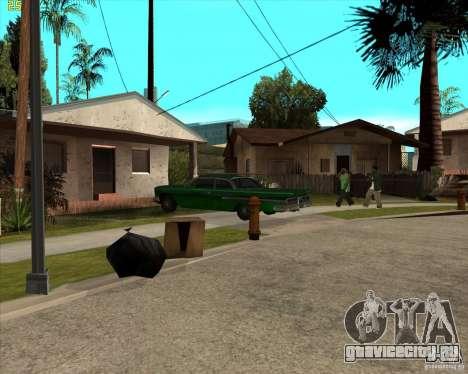 Car in Grove Street для GTA San Andreas второй скриншот