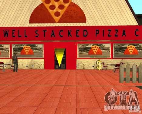 Покупка пиццерии для GTA San Andreas четвёртый скриншот