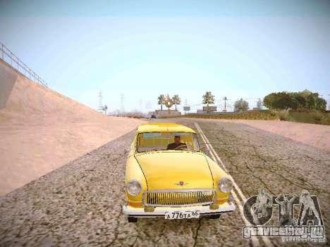 ГАЗ 22В Фургон для GTA San Andreas вид сзади