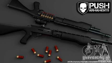 SPAS-12 Tactical для GTA 4