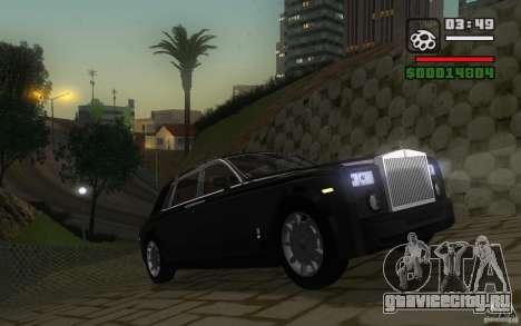 Rolls-Royce Phantom EWB для GTA San Andreas