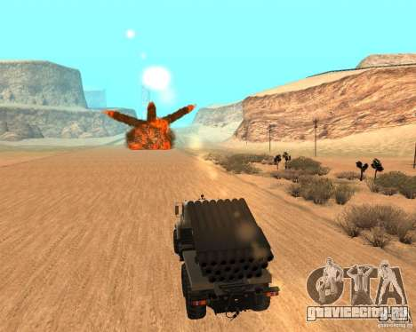 КрАЗ-63211 ЯМЗ v.1 для GTA San Andreas вид сзади слева