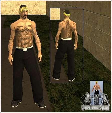 Скин пак Getto для GTA San Andreas десятый скриншот