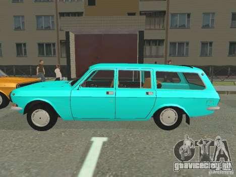 ГАЗ 24-12 Волга для GTA San Andreas вид слева