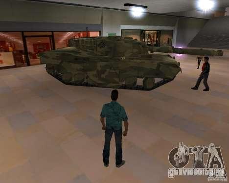 Камуфляж для танка для GTA San Andreas вид сзади слева