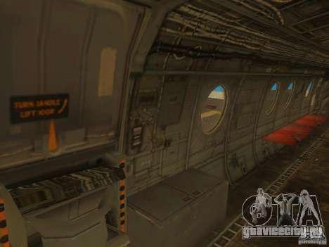 CH46 для GTA San Andreas вид сверху