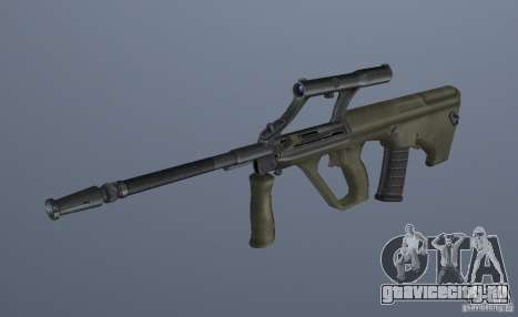 Grims weapon pack3 для GTA San Andreas