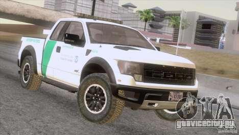 Ford Raptor для GTA San Andreas