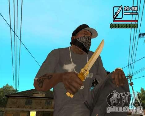 Княжеский Нож для GTA San Andreas