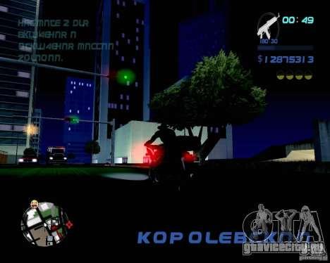 Not ENB для GTA San Andreas четвёртый скриншот