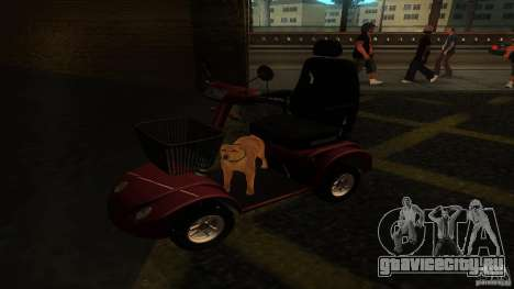 Elektroscooter - Speedy для GTA San Andreas