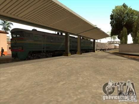 2ТЭ10В-3594 для GTA San Andreas вид слева