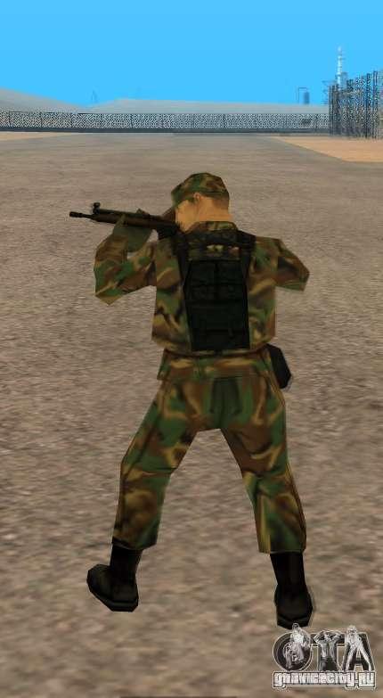Автомат G3A3 для GTA San Andreas