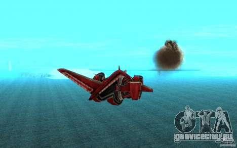 Москит air Command & Conquer 3 для GTA San Andreas вид сзади