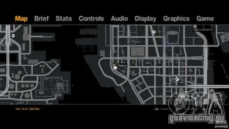 Shell Petrol Station для GTA 4 пятый скриншот