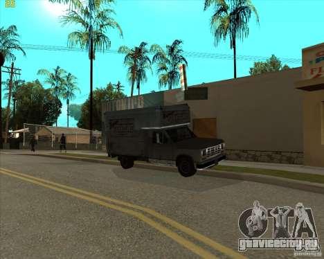 Car in Grove Street для GTA San Andreas седьмой скриншот