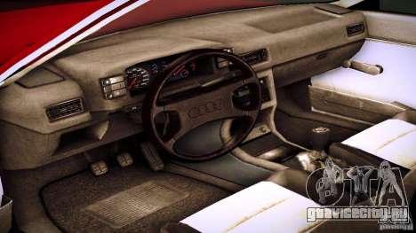 Audi 80 B2 для GTA San Andreas вид сзади слева