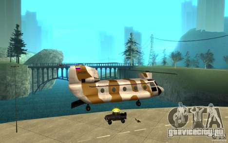 GTA SA Chinook Mod для GTA San Andreas салон