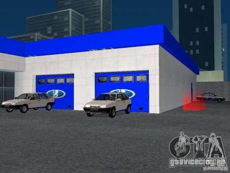 Автосалон ВАЗ для GTA San Andreas шестой скриншот