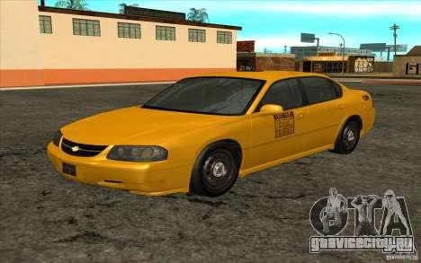 Chevrolet Impala Taxi 2003 для GTA San Andreas