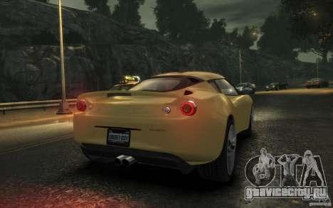 Lotus Evora 2009 для GTA 4 вид справа